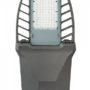 Уличный консольный светодиодный светильник Smartbuy SL 90w 6000K IP65