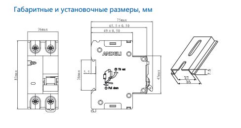 Габариты и установочные размеры Дифференциальный автомат серии DZ59LE-40 1P+N